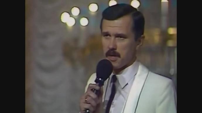 "Леонид Серебренников. ""В жарком тумане дня..."""