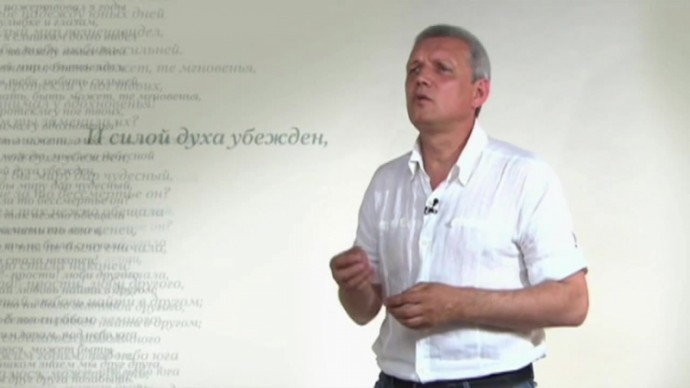 Александр Галибин. К* (Я не унижусь пред тобою…)