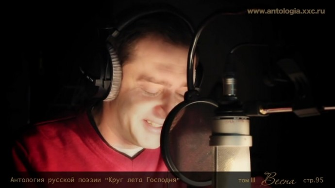 """Константин Хабенский. """"Весенний день""""."""
