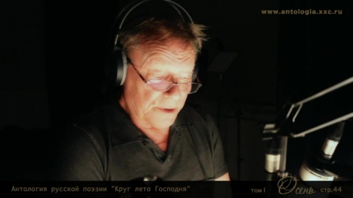 "Сергей Шакуров. ""Осень"""