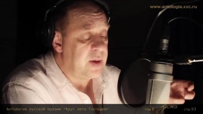 """Александр Феклистов. """"После вьюги"""""""