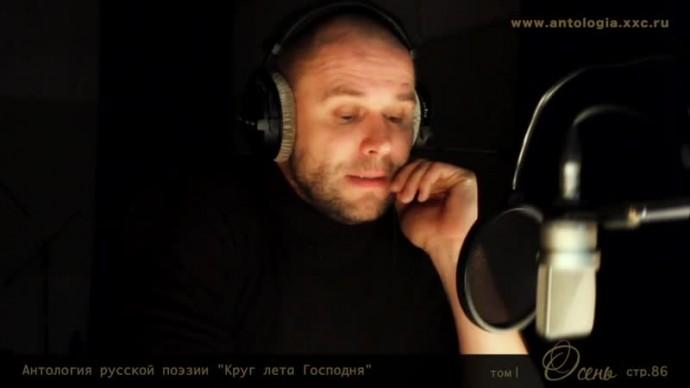 """Максим Аверин. """"Осенний день"""""""