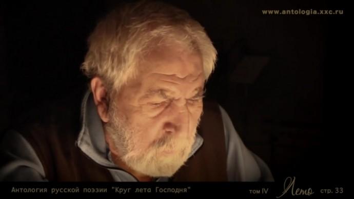 """Алексей Симонов. """"Где гнутся над омутом лозы…"""""""