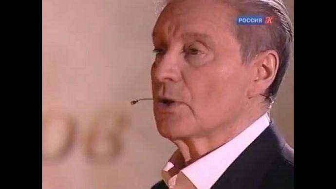 """Вениамин Смехов. """"Вчерашний день, часу в шестом…"""""""