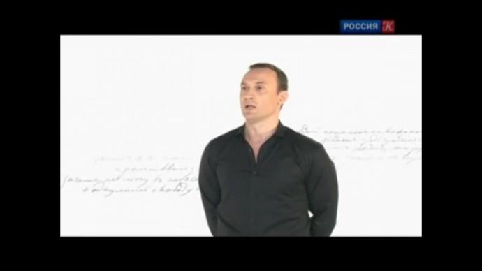 """Анатолий Белый. """"Любовь мертвеца"""""""