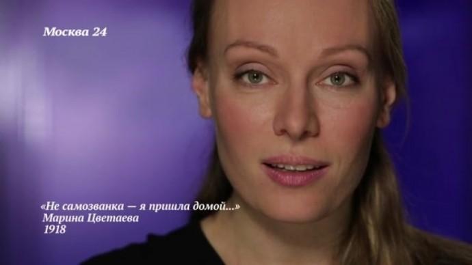 "Ольга Ломоносова. ""Не самозванка - я пришла домой..."""
