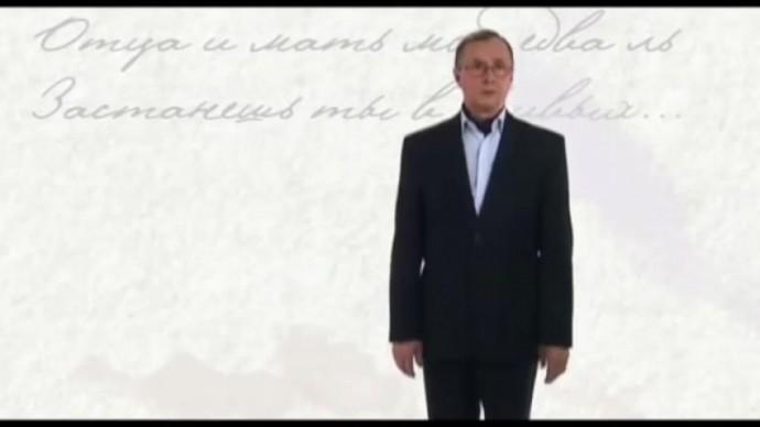"""Николай Бурляев. """"Завещание"""""""