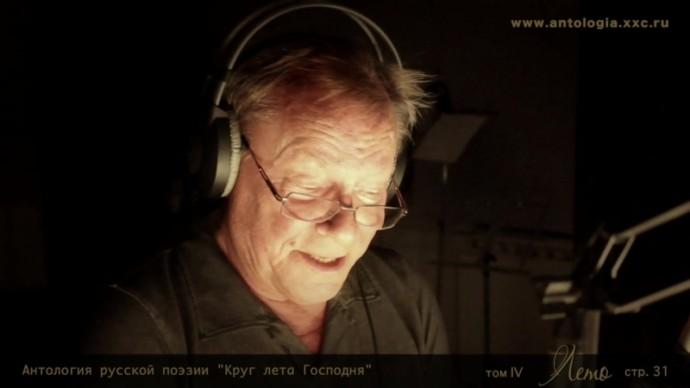 Сергей Шакуров. «Когда волнуется желтеющая нива»