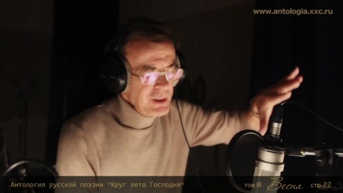 """Георгий Тараторкин. """"Весенняя гроза"""""""