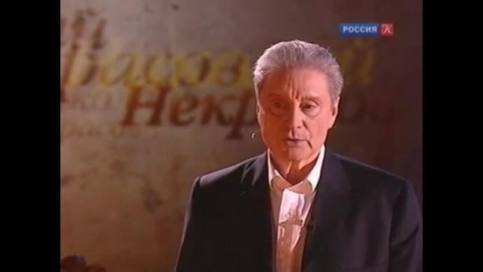"""Вениамин Смехов. """"Рыцарь на час"""""""