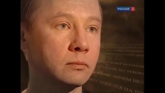 """Андрей Ташков. """"Ты говорила мне «люблю»..."""""""
