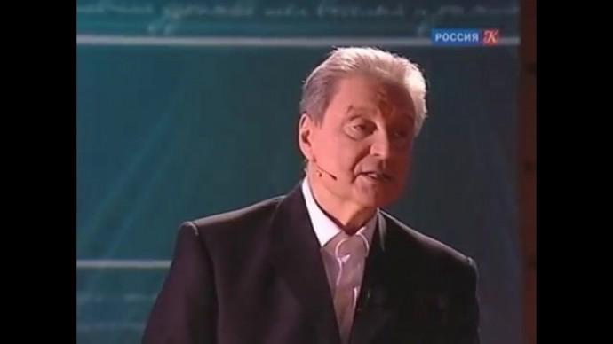 """Вениамин Смехов. """"Из детства..."""""""