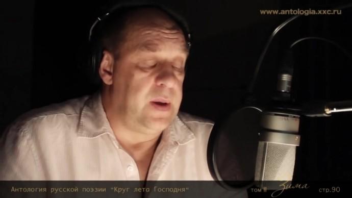 """Александр Феклистов. """"После перерыва"""""""