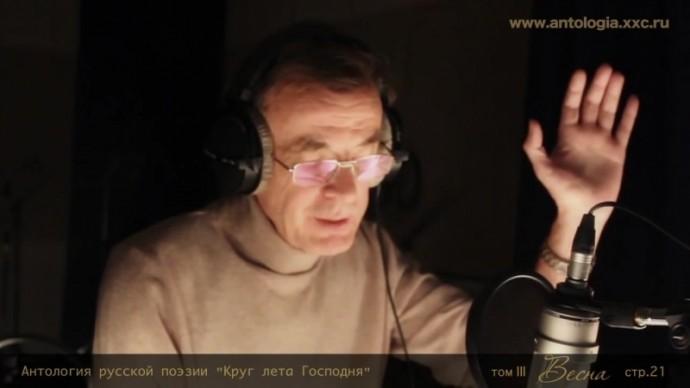 "Георгий Тараторкин. ""Еще земли печален вид…"""