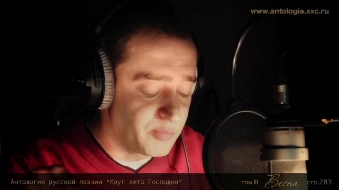 """Константин Хабенский. """"Слово"""""""