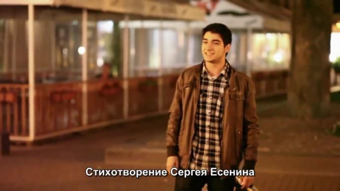 "Лев Карапетян. ""Ну целуй меня, целуй!"""