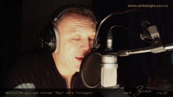 """Сергей Чонишвили. """"Кот поет, глаза прищуря…"""""""