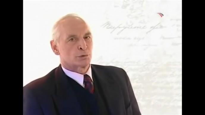 """Василий Лановой. """"19 октября 1825"""" (фрагмент)"""