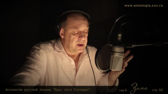 "Александр Феклистов. ""Вакханалия"""