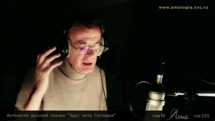 """Георгий Тараторкин. """"Над этой тёмною толпой..."""""""