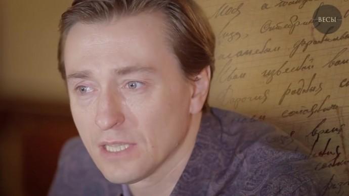 Сергей Безруков. «Я знаю, никакой моей вины…»