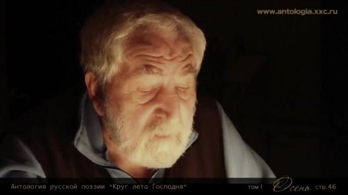 """Алексей Симонов. """"Осень. Обсыпается весь наш бедный сад..."""""""