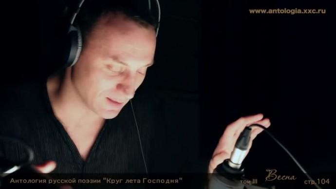 """Анатолий Белый. """"На бледно-голубой эмали..."""""""
