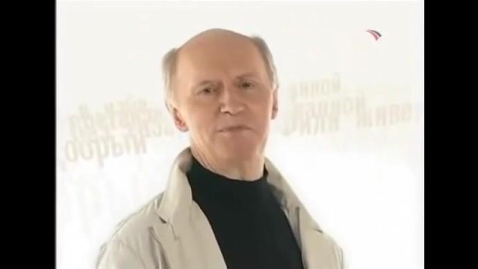 """Борис Плотников. """"Добрый Филя"""""""