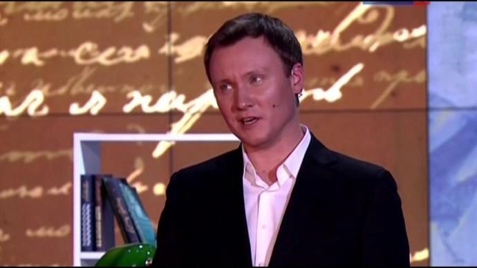 "Артем Волобуев . ""Пророк"""