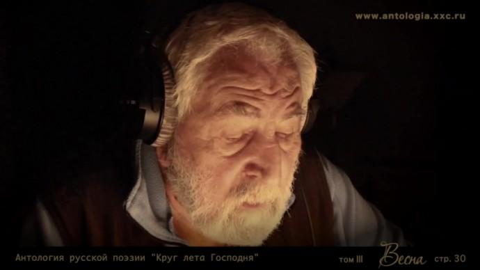 """Алексей Симонов. """"Вновь растворилась дверь..."""""""
