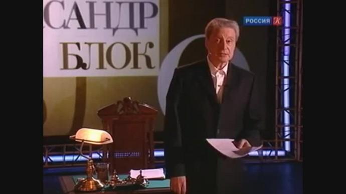 """Вениамин Смехов. """"О, я хочу безумно жить..."""""""