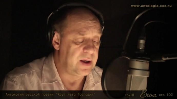 "Александр Феклистов. ""За поворотом"""