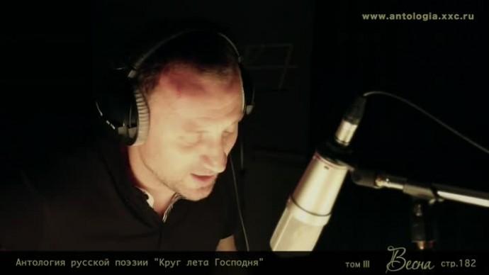 """Анатолий Белый. """"Благовещенье и свет"""""""