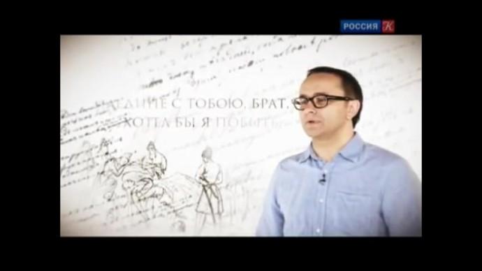 """Андрей Звягинцев. """"Завещание"""""""