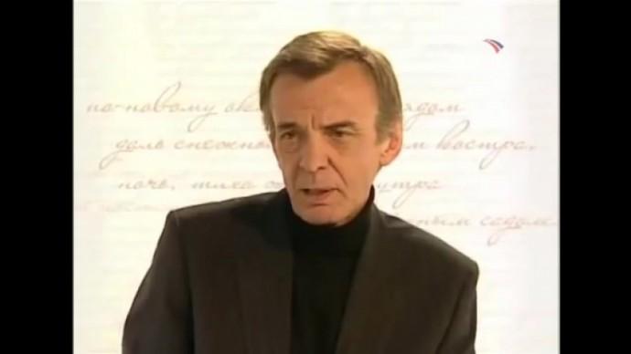 """Георгий Тараторкин. """"Когда ты загнан и забит..."""""""