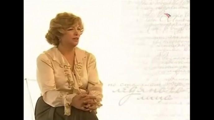 """Ольга Остроумова. """"Бабушке"""""""