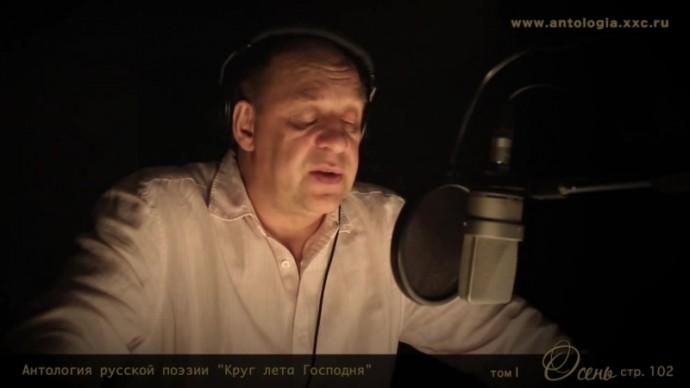 """Александр Феклистов. """"Золотая осень"""""""