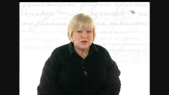 """Светлана Крючкова. """"Все повторяю первый стих..."""""""