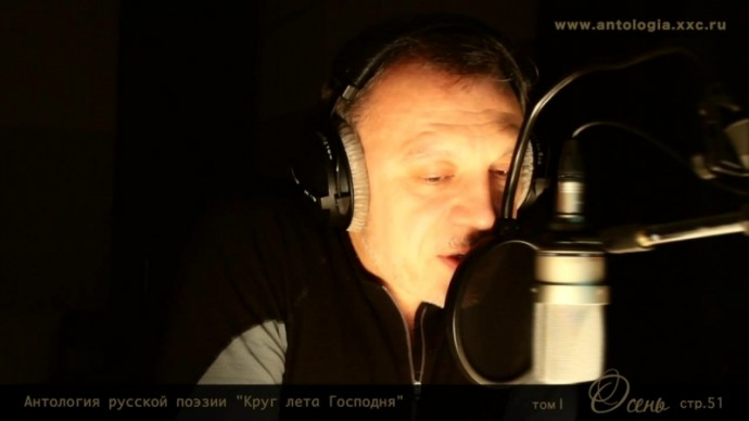 """Сергей Чонишвили. """"Осенняя роза"""""""