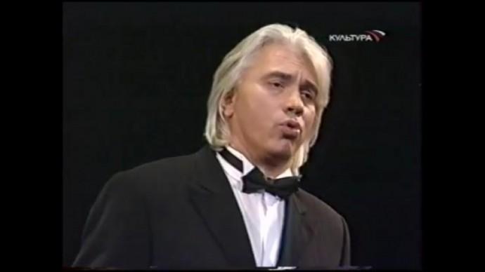 """Дмитрий Хворостовский. """"Не пой, красавица, при мне..."""""""