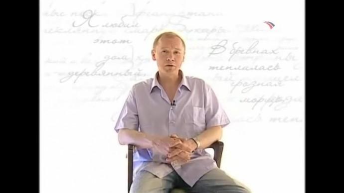 Андрей Ташков. «Эта улица мне знакома...»