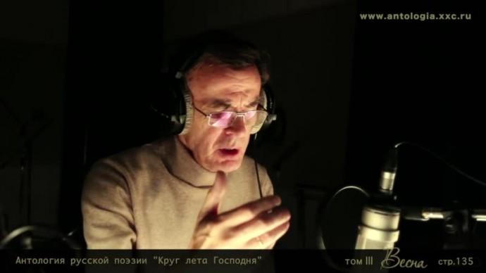 "Георгий Тараторкин. ""Наш век"""