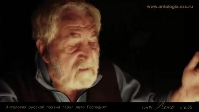 """Алексей Симонов. """"Край ты мой, родимый край..."""""""
