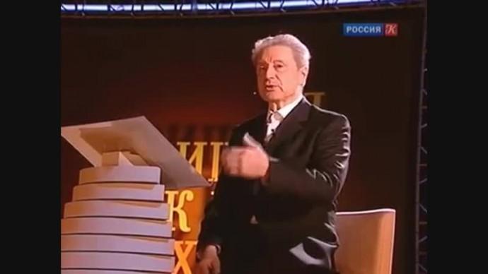 """Вениамин Смехов. """"О доблестях, о подвигах, о славе..."""""""