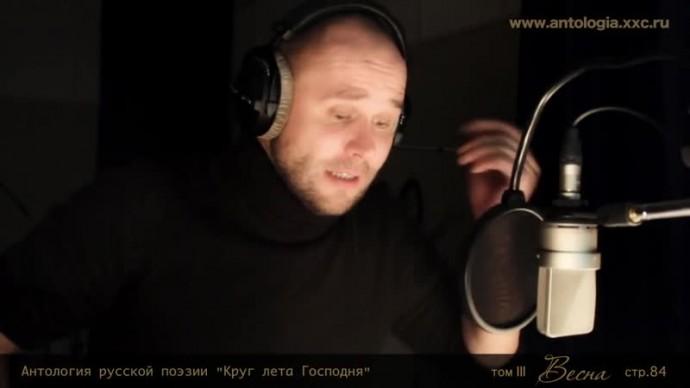 """Максим Аверин. """"На лугу"""""""