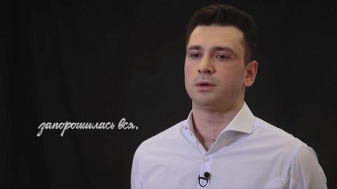 "Антон Хабаров. ""Слава"""