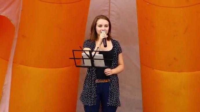 Елена Вышенская - Любви огонь, пылающий в груди (читает стихотворение Артемия Волынского)