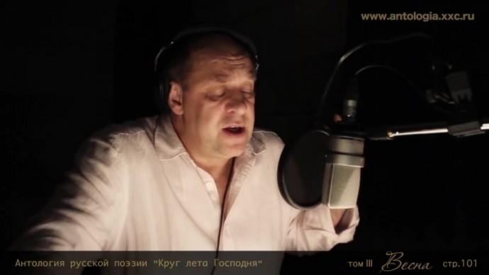 """Александр Феклистов. """"Весна в лесу"""""""