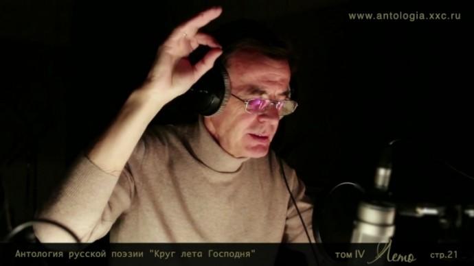 """Георгий Тараторкин. """"В душном воздуха молчанье..."""""""