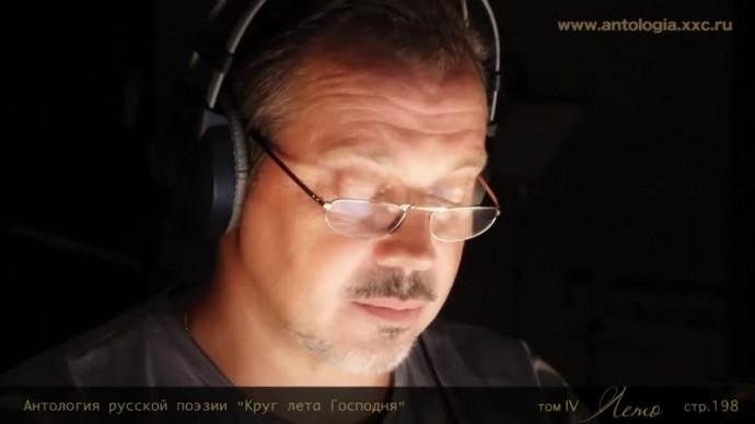 "Владимир Зайцев. ""Бог"""